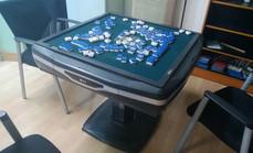 海岸桌球棋牌室小包房