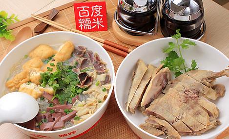 妯娌老鸭粉丝汤(富华中路店)