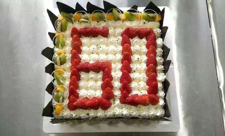 怡乐蛋糕面包