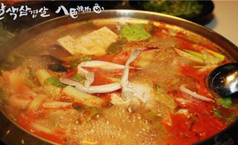 韩国八色烤肉(天虹店)