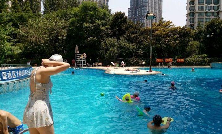 中远两湾城丰云游泳池
