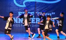 威廉国际舞蹈