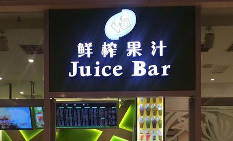 WKY鲜榨果汁(恒隆店)