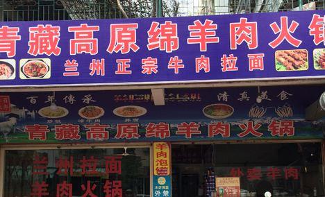 茶亭福德(排尾店)