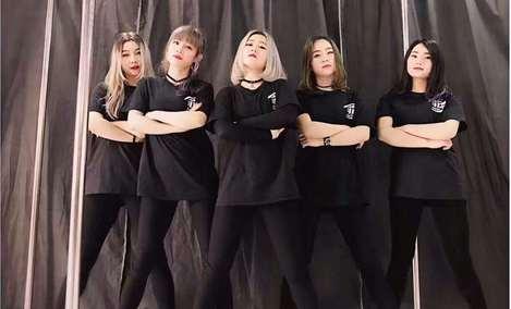 菲士舞蹈学校
