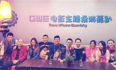 GWE8人桌游假日档