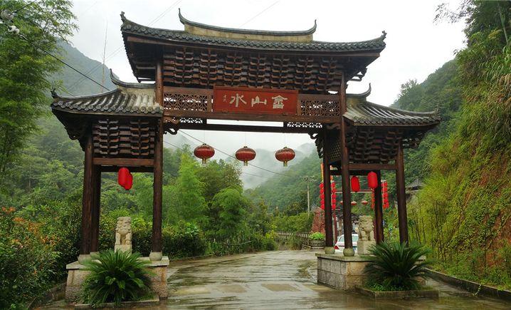 畲山水风景区凤凰山庄(凤凰山庄店)