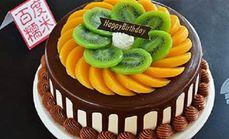 尚味滋12寸水果蛋糕