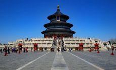 旅行北京精品三日游贵宾团