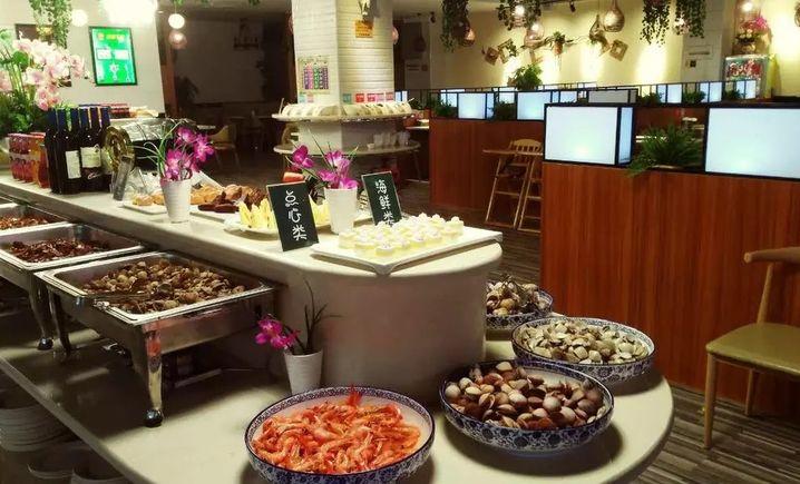 初客牛排海鲜火锅自助餐厅