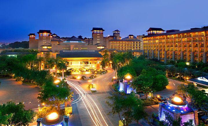 广州长隆酒店4选2住宿套票