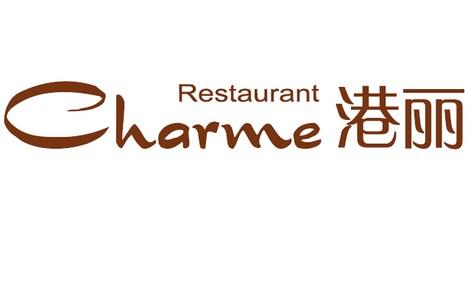 港丽餐厅(万象城店)