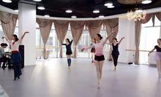 美若舞蹈成人芭蕾体验课