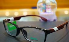 平价眼镜眼镜1副