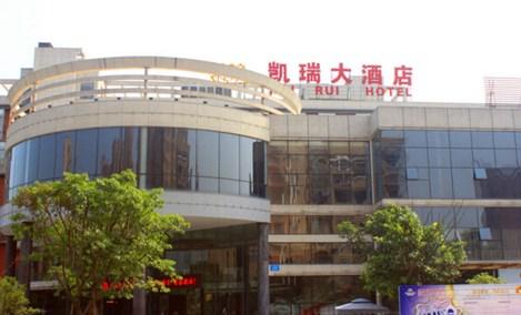 凯瑞大酒店(中江店)