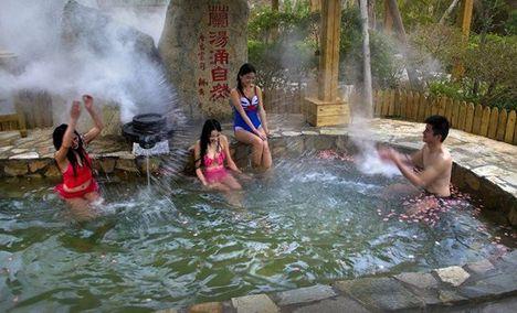 天生海水温泉