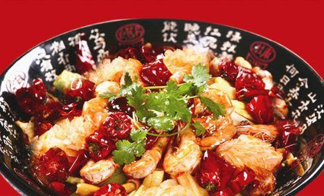 食尚缘麻辣香锅