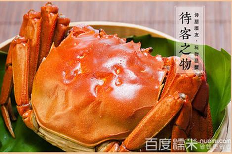 蟹王阁(中原区店)