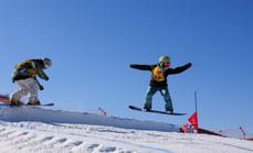 蓝调滑雪4小时门票