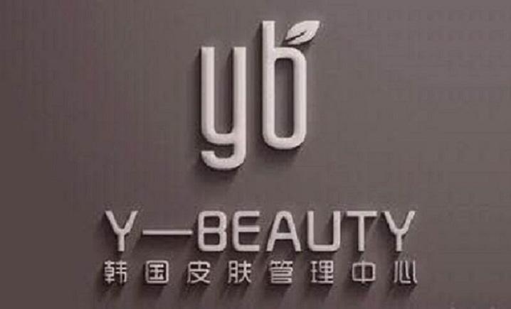 Ybeauty皮肤管理中心