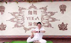 伽舞瑜伽教练培训
