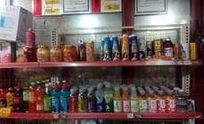 佳乐家超市