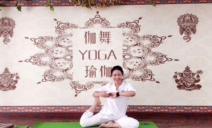 伽舞瑜伽凭海听风培训 - 大图
