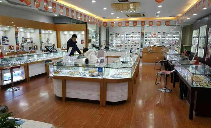 丹阳眼镜商城