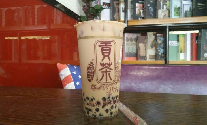 御可贡茶(三里街店)