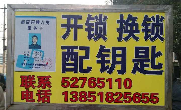 芝芝韩国芝士年糕专门店(大学路店)