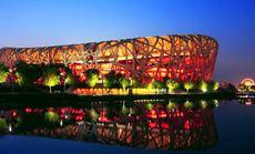 北京国际旅行社3晚4日游