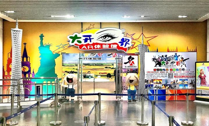 广州名人蜡像馆
