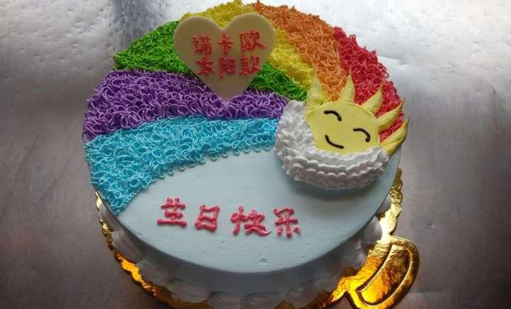 诺卡欧蛋糕(西直门店)
