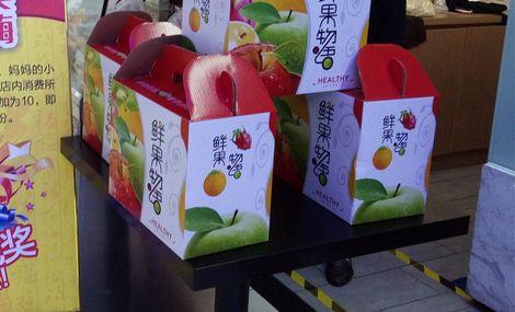 三顾冒菜(明丰店)