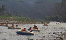 白河峡谷白河湾中漂漂流