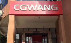 CGWANG王氏教育(厦门校区店)