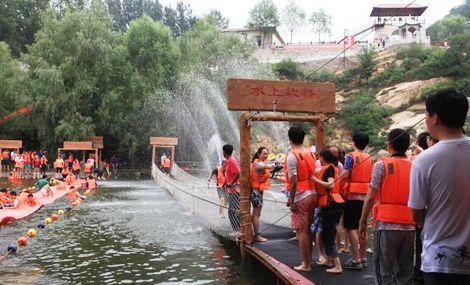 【密云】清凉谷风景区水上娱乐门票