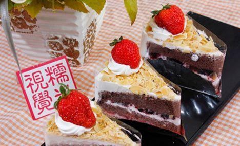 蜜雪儿蛋糕店(大学城店)