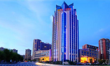 永昌国际水疗中心 - 大图