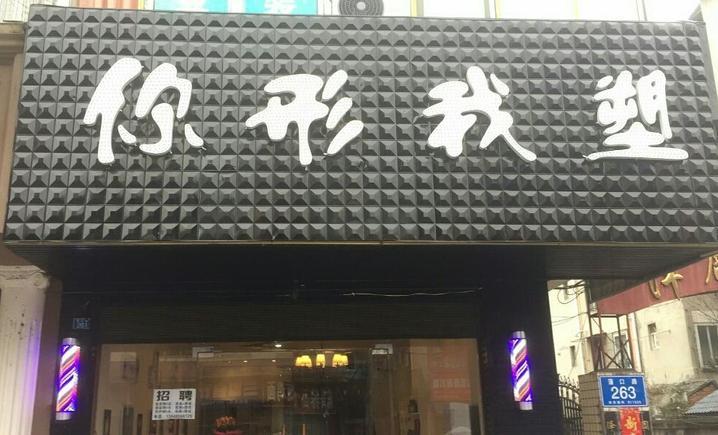 本帝温泉馆
