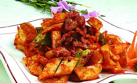 新疆艾买提餐厅