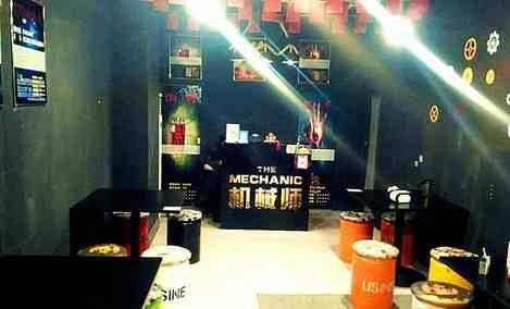 机械师超级密室(立丰国际店)