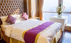 天域国际酒店公寓