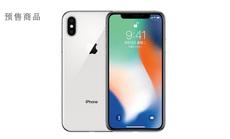 预售苹果X 银色 64G