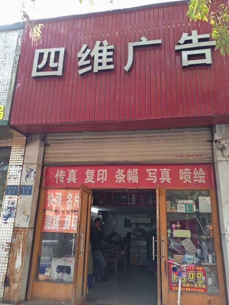 活力无限KTV(北京路店)
