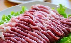南门四季涮肉100元代金券