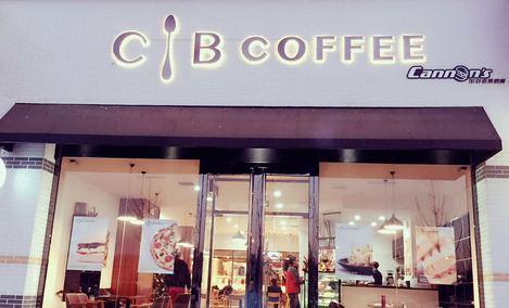 【管庄】CB coffee