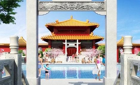 九华山庄温泉文化主题公园 - 大图