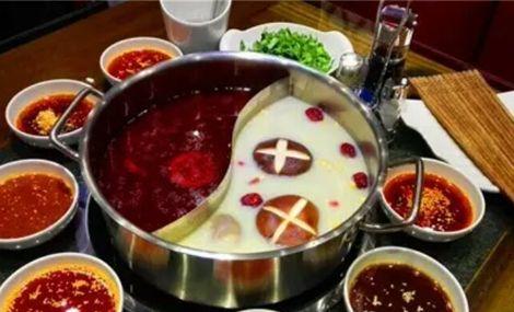 百易人文素食馆