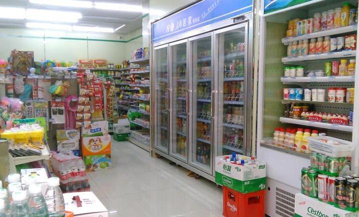 青山乐购生活超市